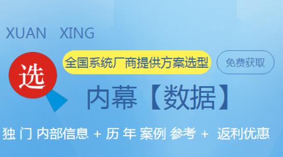 oa系統選型網.png